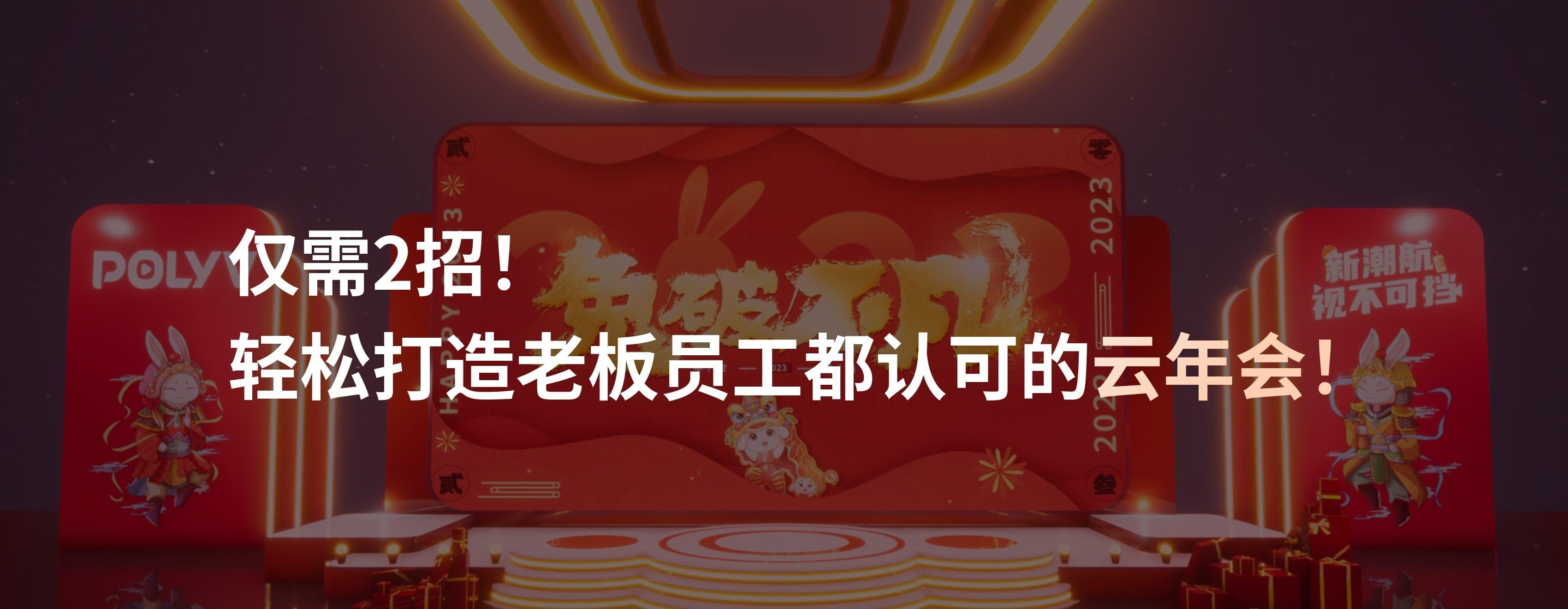 拥有央视级直播现场保障是什么体验?