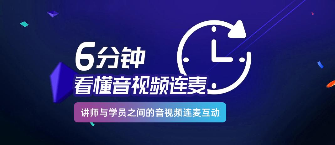 """""""空中课堂""""全攻略出炉!黄冈中学、北京四中都在用丨建议收藏"""