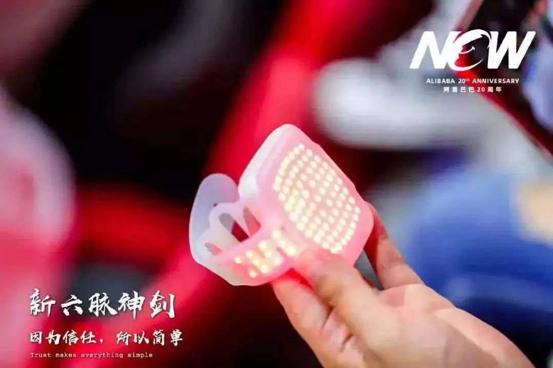 """""""中国好年会""""的自我修养:高管献舞、直播狂欢、刷屏传播"""