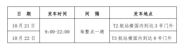 78届中国教育装备展参展攻略!独家教学黑科技【直播舱】等你来体验!