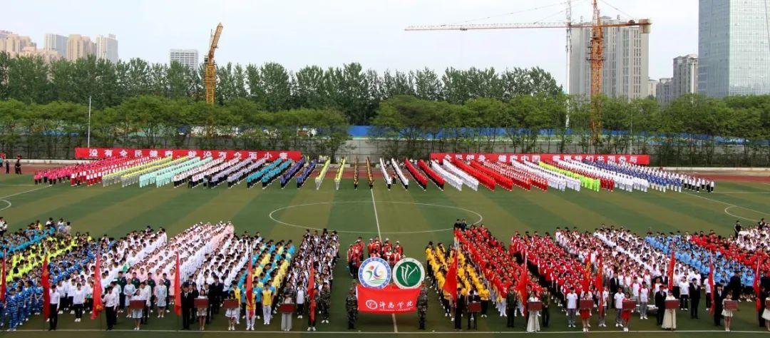 教学直播怎么做?北京大学、北京四中、新东方都拿出了独门大招