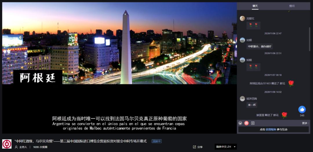 500强银行直播揭秘:中国银行、建设银行都这么做!